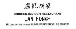 Chin Ind restaurant An Fong